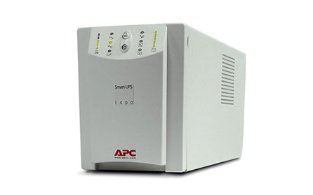 Uninterrupted Power Supply Brands